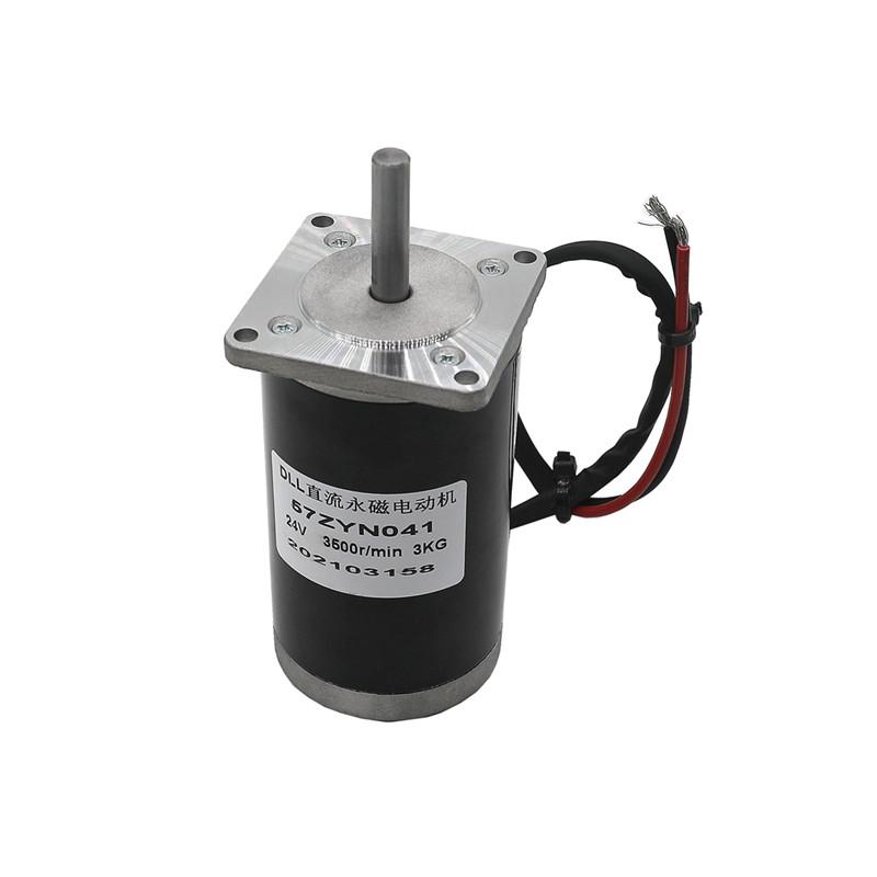 20100100 升降电机 57ZYN041 DC24V 3500RPM 0.3N.M
