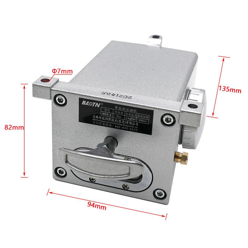 20500020 手拉注油泵 NKHL-8R