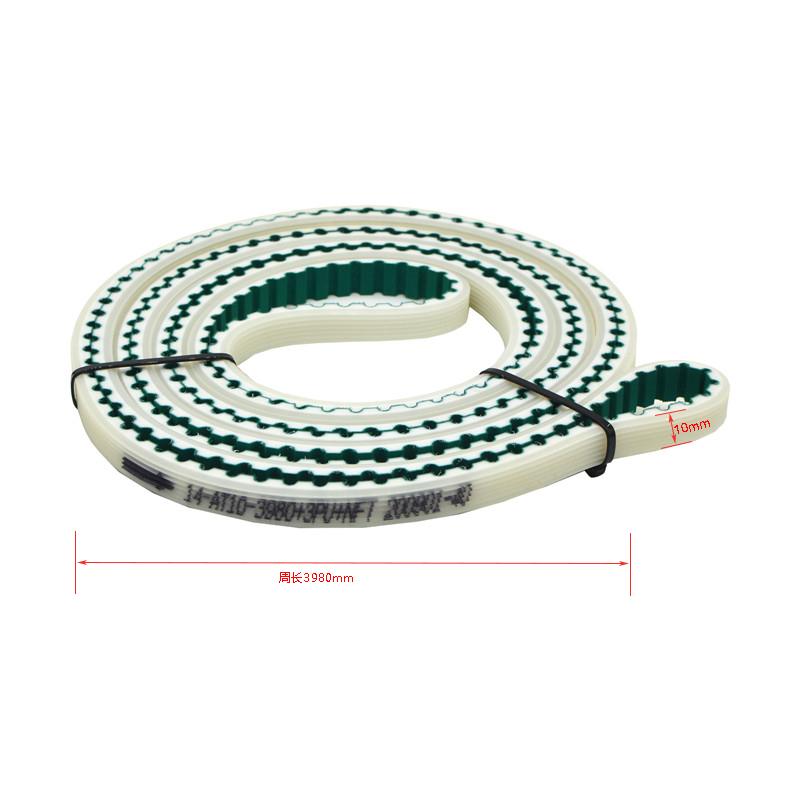 12520686 梯形齿同步带 AT10-14-3980(PU,表面拉直槽)